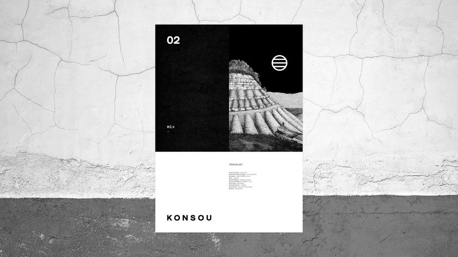 konsou24
